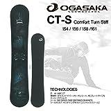 オガサカ CT-S [2016-2017モデル]