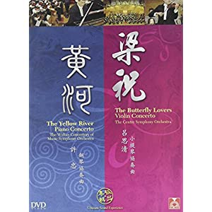 Yellow River Piano Concerto / Butterfly Lovers [DVD]