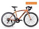 ロードバイク クロスバイク 自転車 シマノ SHIMANO 14SPEED ドロップハンドル (オレンジ)