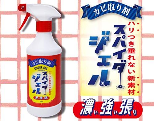 浴室用カビ取り洗浄剤 スパイダージェル