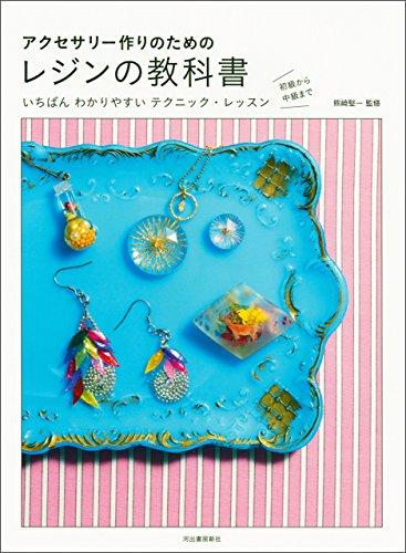 Kindle版を選ぶと、¥ 324 (20%) お買い得にご購入いただけます。