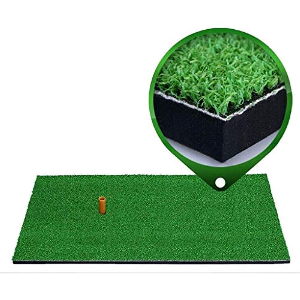 愛されし者命令先生ゴルフ練習マット、ドライビングレンジゴルフ練習マット - プレミアム人工ターフ - ホームオフィス用マットを叩く練習フェアウェイ、 (Size : 30x90cm)