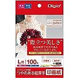 Digio2 印画紙 つやのある超厚手 強光沢 L判 100枚 Z2918