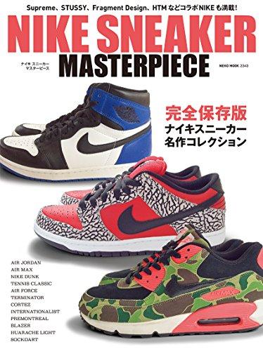 NIKE SNEAKER MASTERPIECE 【ナイキスニーカーマスターピース】 (NEKO M...
