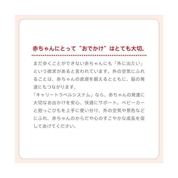 Aprica (アップリカ) 【体重2500g...の紹介画像6