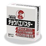 チョウバエバスター25g×10袋(トイレの紙魚)