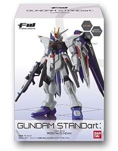 FW GUNDAM STANDart:13 1BOX (食玩)