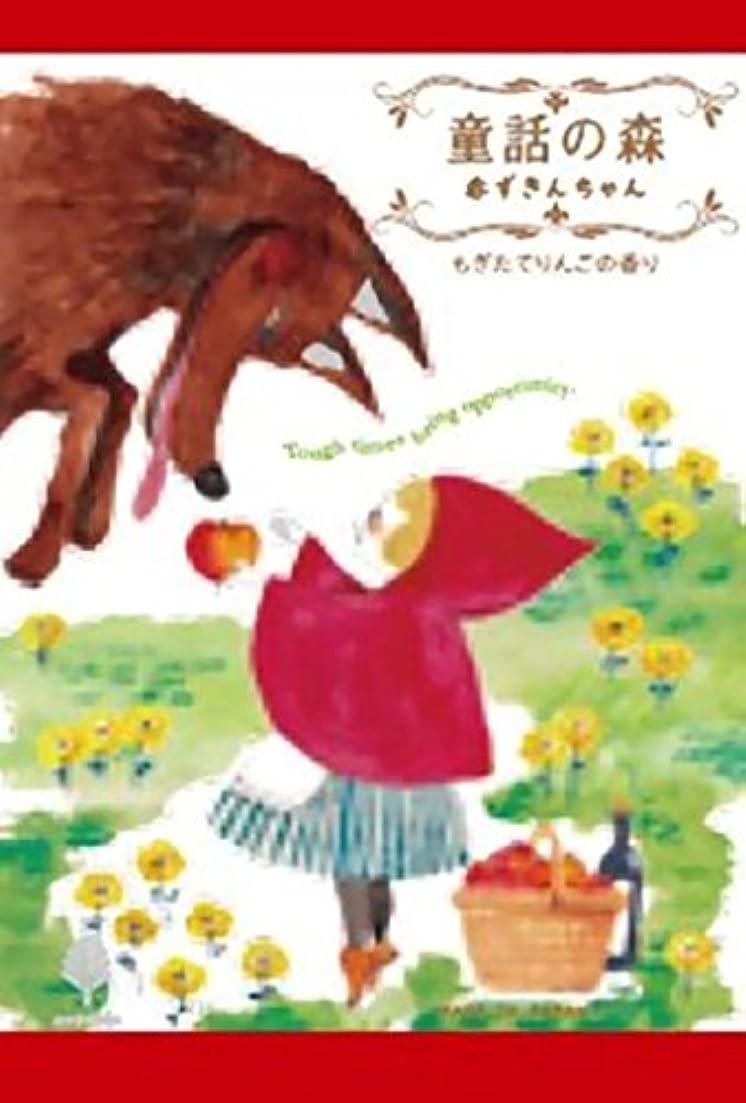 連鎖保守的薄い小久保工業所 日本製 made in japan 童話の森赤ずきんちゃん50g N-8746 【まとめ買い12個セット】
