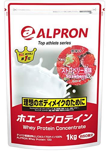 アルプロン ホエイプロテイン100 1kg【約50食】ストロベリー風味(WPC ALPRON 国内生産)