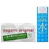 サガミオリジナル 0.02ミリ 10個入+SAGAMI 99% 水潤滑ゼリー 60g セット