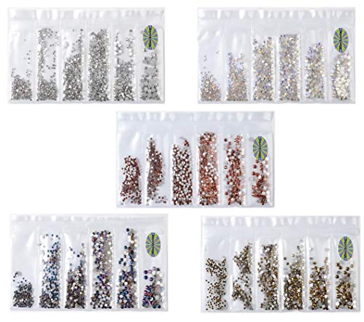 締める必要条件不足5袋6グリッドネイルアートラインストーンキットネイルクリスタル-20スタイル3Dネイルアートデコレーション用品 (地質ライト)