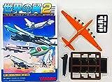 【3S】 タカラ TMW 1/700 世界の翼 series02 シークレット 超重爆撃機 富嶽 オレンジ塗装 単品