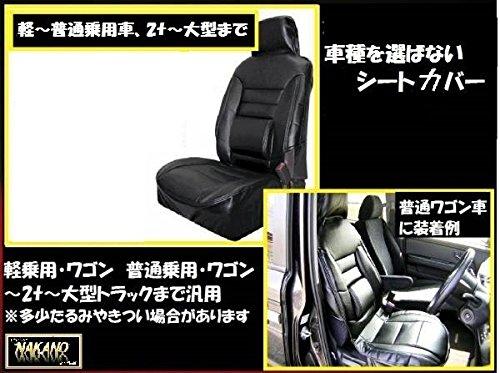 【シートカバー トラック用】ソフトタイプ すべての2t車種に/キャンター・エルフ・タイタン・ダイナ・デュトロ