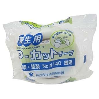 TERAOKA(寺岡) 養生用 P-カットテープ 50mm×25m (透明) No.4140 [養生テープ・マスキングテープ]