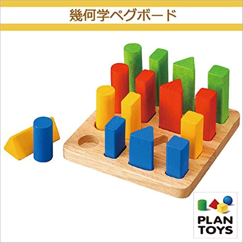 <プラントイ> 木のおもちゃ Plantoys 5125 幾何学ペグボード 形合わせ 指先遊び