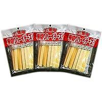 訳あり・メガ盛り【チーズスティック】 390g(130g×3袋)