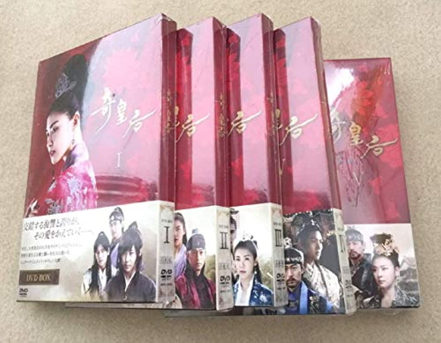 頼る悪名高い韓国語奇皇后I-V DVD-BOX1-5 31枚組1-51話 本編3025分+特典667分 韓国語/日本語日本語字幕