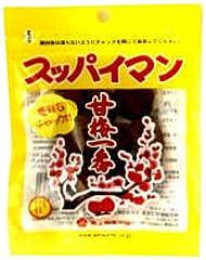 素材菓子 スッパイマン甘梅一番 17g×12袋