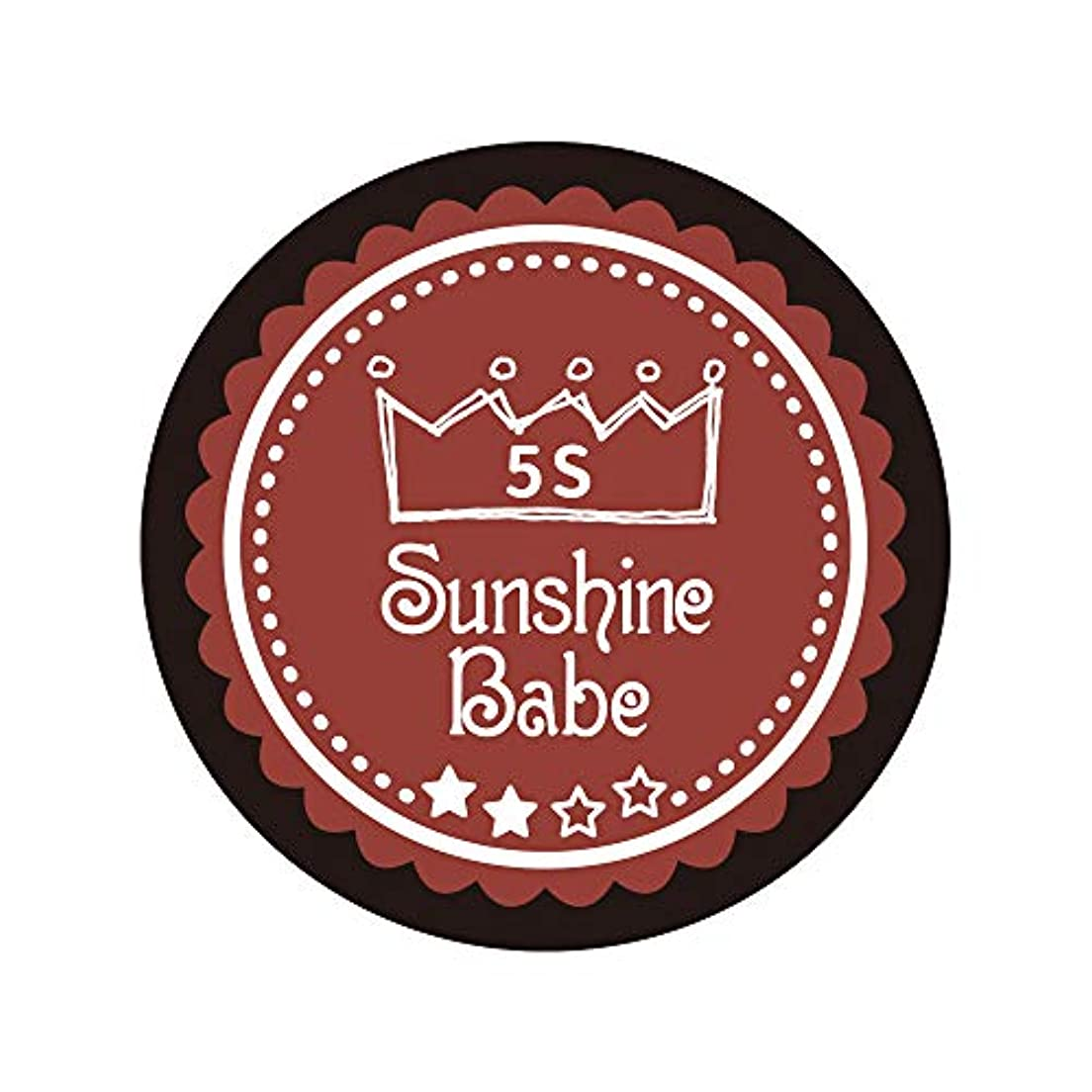 マリン押す貸すSunshine Babe カラージェル 5S チリオイル 2.7g UV/LED対応