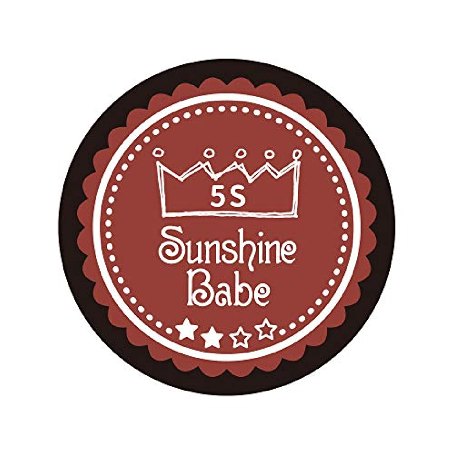 柔らかい足ハロウィントランペットSunshine Babe カラージェル 5S チリオイル 2.7g UV/LED対応