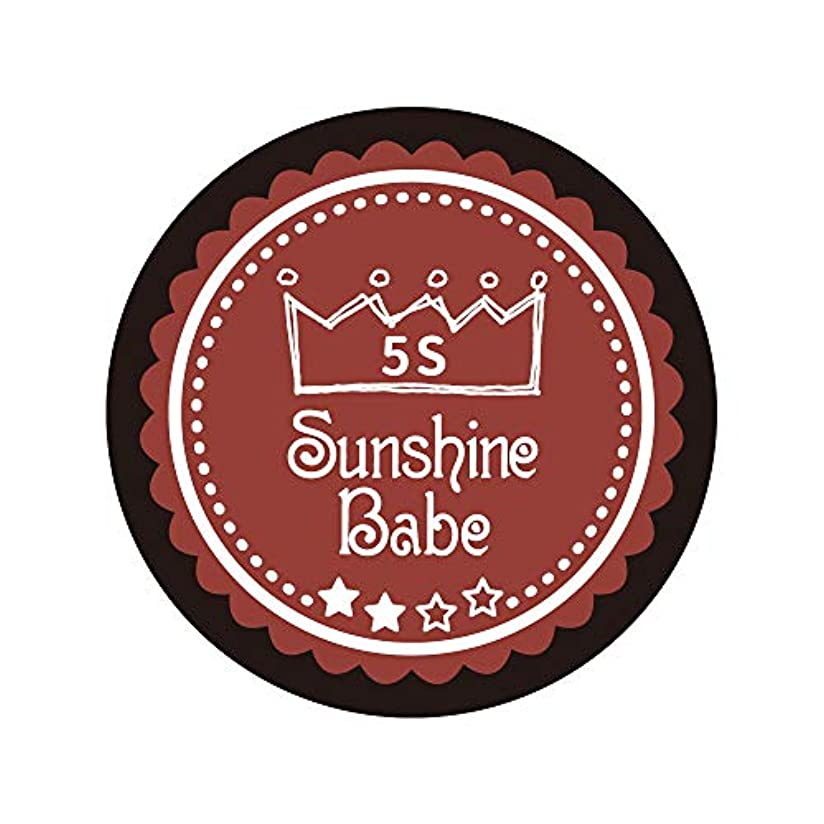 アプローチベーコン承知しましたSunshine Babe カラージェル 5S チリオイル 2.7g UV/LED対応
