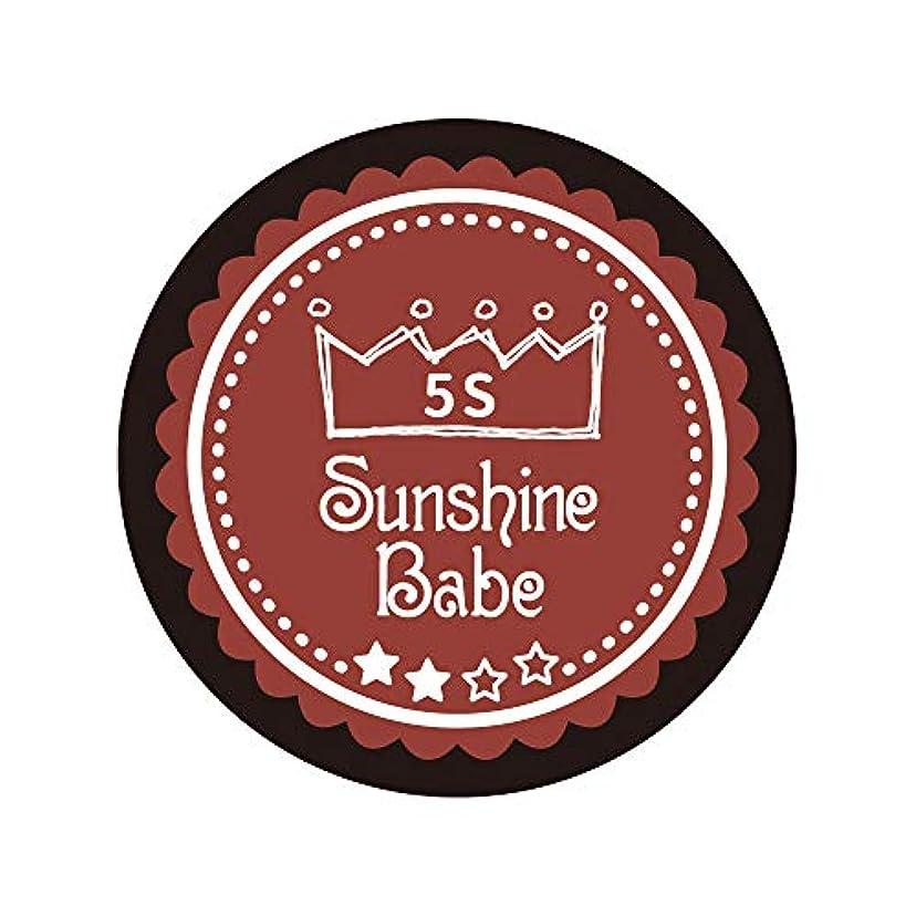 コーデリアねじれ分解するSunshine Babe カラージェル 5S チリオイル 2.7g UV/LED対応