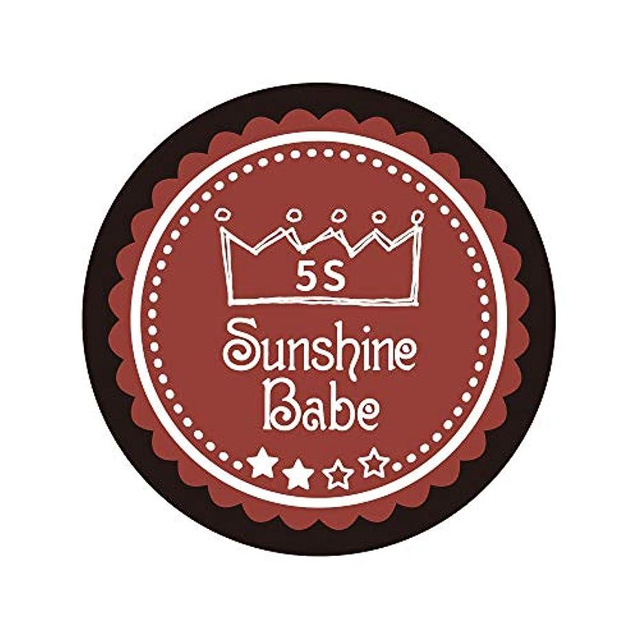 戦う原因所持Sunshine Babe カラージェル 5S チリオイル 2.7g UV/LED対応