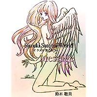 Suzuki Satomi World イラスト集No.3: Message