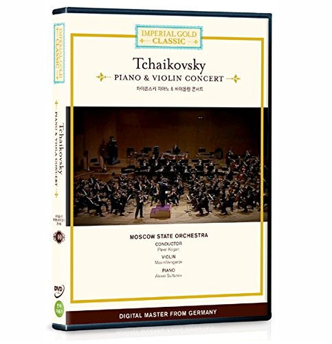 Imperial Gold Classic Series 10. Tchaikovsky: Piano & Violin Concert (Region code : all) (Korea Edition)の詳細を見る