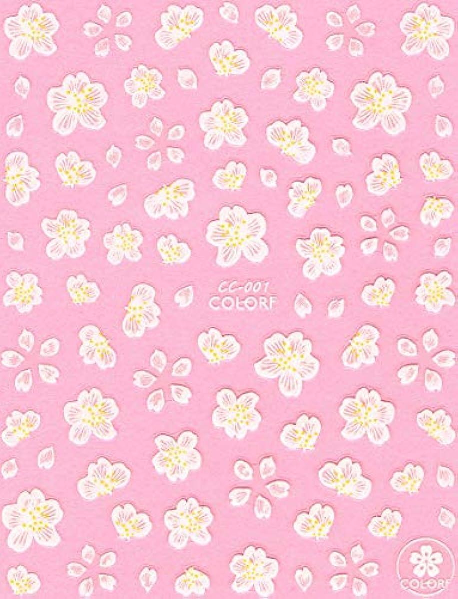 熱意パイル複製する極薄 ネイルシール 花 フラワー 花柄 デコやレジン、アルバム制作などに (01-C92)