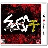 SPEC~干~ - 3DS