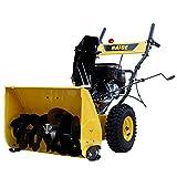 【個人宅配送不可】HAIGE 除雪機 家庭用 小型 除雪幅56cm 5.5馬力 163cc 4サイクル エンジン式 自走式 HG-K25