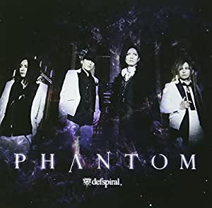 『PHANTOM』(TYPE-A)