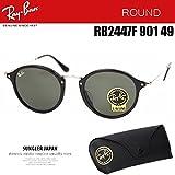 レイバン ラウンド 【レイバン国内正規商品】RB2447F 901 49 サングラス Ray-Ban ラウンド ROUND
