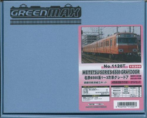 Nゲージ 1120T 名鉄6500系1~3次車 グレードア 4両編成動力付きトータルセット