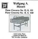 Mozart: Piano Concerti Nos. 12 & 14 (1985-05-03)