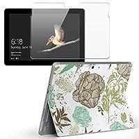 Surface go 専用スキンシール ガラスフィルム セット サーフェス go カバー ケース フィルム ステッカー アクセサリー 保護 ユニーク 花 青 ブラウン 004439