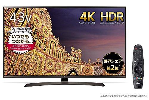 LG 43V型 4K 液晶テレビ HDR対応 43UJ630A + マジックリモコン セット