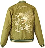 (テーラー東洋)Tailor Toyo スカジャン リバーシブル 刺繍スカジャン Dragon & Japan (M)