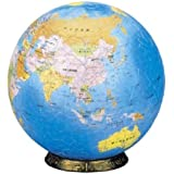 3D球体パズル 540ピース 地球儀 (日本語) (直径約22.9cm)