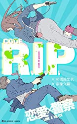 CODE R.I.P. 1 Rest in Peace RIP -rest in peace-