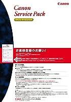 Canon キヤノンサービスパック CSP/MAXIFY タイプB 5年引取修理・代替機有