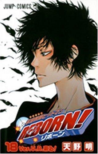 家庭教師ヒットマンREBORN! 18 (ジャンプコミックス)の詳細を見る