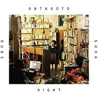 Gatagoto Song Night Song 数量限定