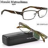 【マサキマツシマ メガネ】Masaki Matsushima メガネ一式セット モードと伝統的精神の融合 MF-1169 1 58