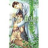 Ecstasy―白衣の情炎 (クロスノベルス)