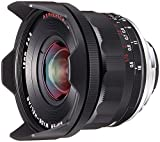 フォクトレンダー SUPER WIDE-HELIAR 15mm F4.5 Aspherical III 製品画像