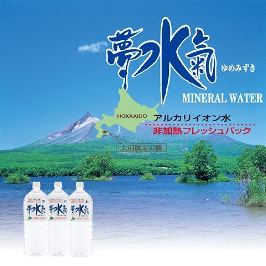 クレアおかしいいつか北海道産 夢水氣2L(6本入1ケース)