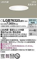 パナソニック LGB76320LE1 天井埋込型 LED(昼白色) ダウンライト 高気密SB形・拡散タイプ(マイルド配光) 埋込穴φ125 白熱電球100形1灯器具相当