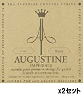 AUGUSTINE/オーガスチン IMPERIAL/BLACK×2セット レギュラー